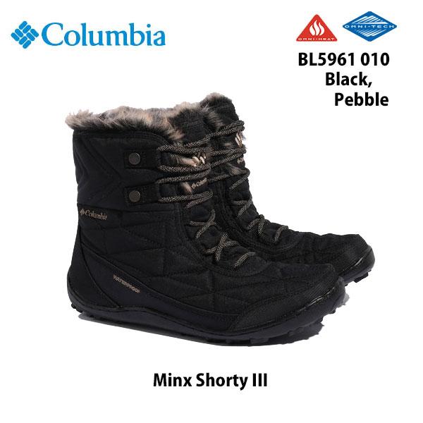 コロンビア ミンクス ショーティー 3 BL5961 010 ブラック、ペブル Columbia Minx Shorty III Black,Pebble レディース スノーブーツ ショートブーツ タウンユース 保温 防水機能