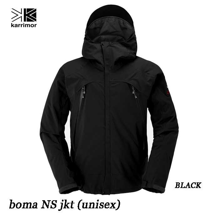 カリマー ボマ NS ジャケット(ユニセックス) Karrimor boma NS jkt (unisex) Black JACKET