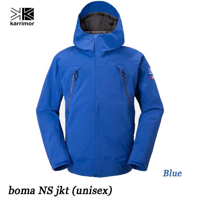 カリマー ボマ NS ジャケット(ユニセックス) Karrimor boma NS jkt (unisex) Blue