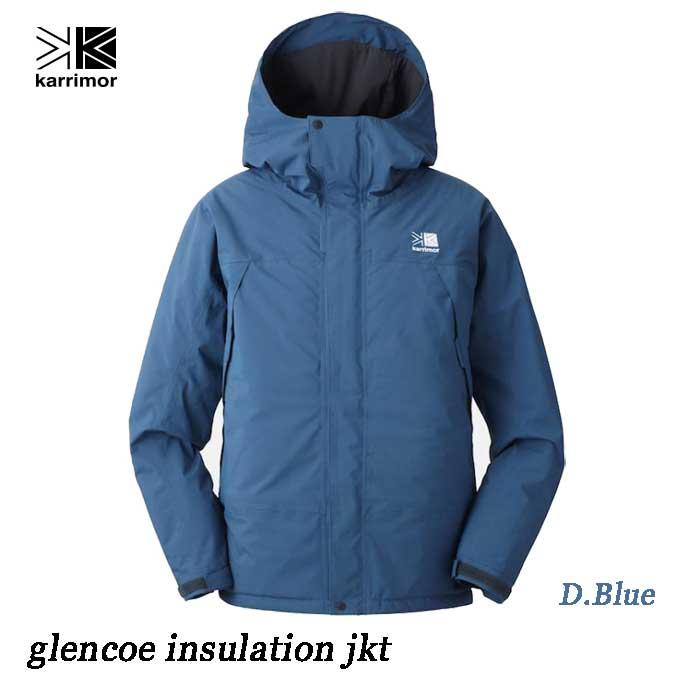 カリマー グレンコー インシュレーション ジャケット(メンズ) Karrimor glencoe insulation jkt D.Blue