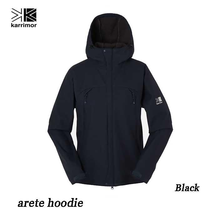 カリマー 2019年秋冬在庫 アリート フーディー(メンズ) Karrimor arete hoodie Black(SLV)