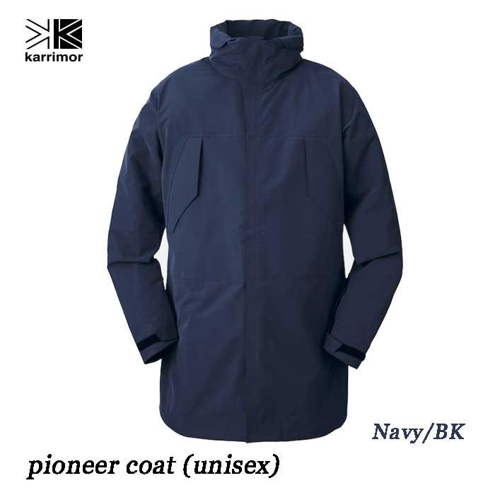 カリマー パイオニア コート(ユニセックス) Karrimor pioneer coat (unisex) Navy/BK  防水 レインコート 雨対策