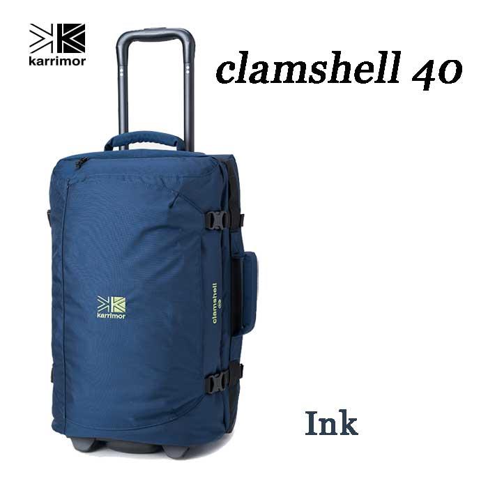 カリマー クラムシェル 40 インク Karrimor clamshell 40 Ink