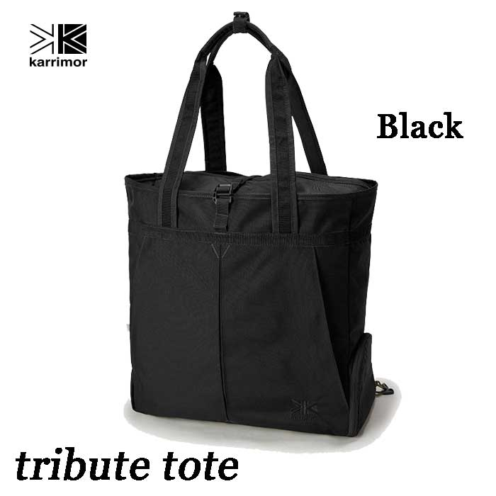 カリマー トリビュート トート 32L ブラック Karrimor tribute tote 32L Black