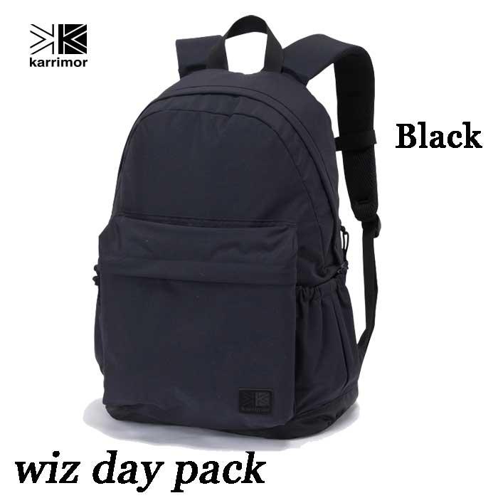 カリマー ウィズ デイパック 25L ブラック  Karrimor wiz day pack 25L Black