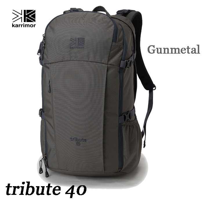カリマー トリビュート 40 ガンメタル ビジネスからトラベルまで 大型デイパック Karrimor tribute 40 Gunmetal
