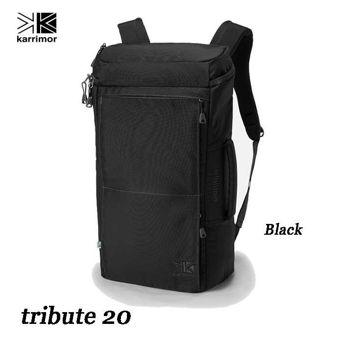 カリマー トリビュート 20 ブラック デイリーユースバック Karrimor tribute 20 Black