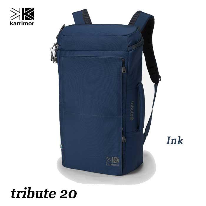 カリマー トリビュート 20 インク デイリーユースバック Karrimor tribute 20 Ink