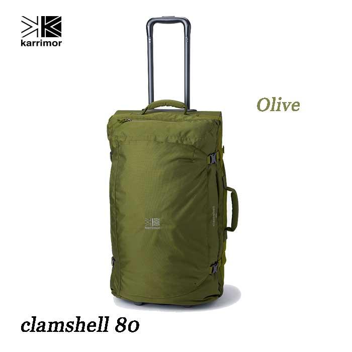 カリマー クラムシェル 80 オリーブ Karrimor clamshell 80 Olive