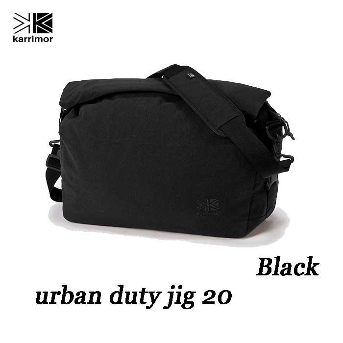 カリマー アーバンデューティ ジグ 20 ブラック ロールトップタイプショルダーバッグ Karrimor urban duty jig 20 Black