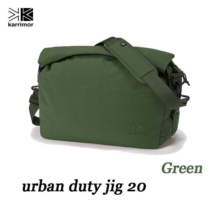 カリマー アーバンデューティ ジグ 20 グリーン ロールトップタイプショルダーバッグ Karrimor urban duty jig 20 Green