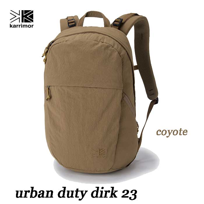 カリマー アーバンデューティ ダーク 23 コヨーテ Karrimor urban duty dirk 23 coyote