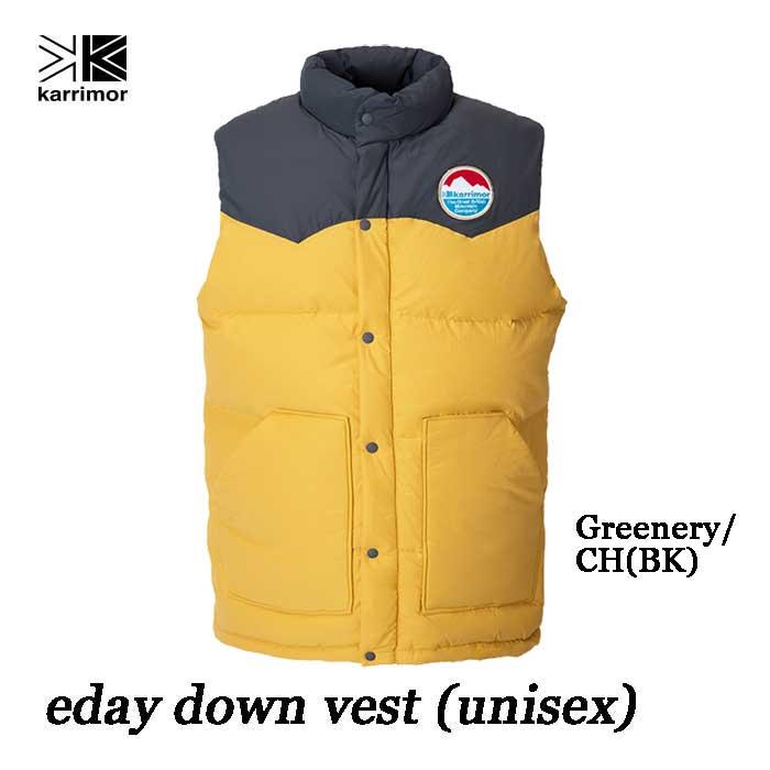 カリマー イーデイ ダウン ベスト(ユニセックス) Karrimor eday down vest (unisex) Greenevy/CH(BK)