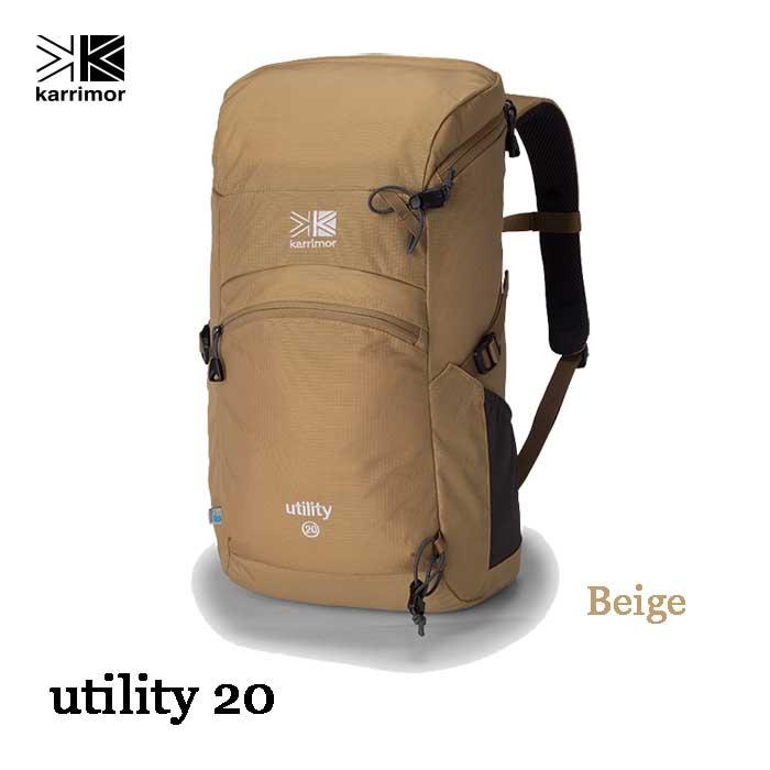 カリマー ユーティリティ 20 ベージュ マルチユースリュックサック Karrimor utility 20 Beige