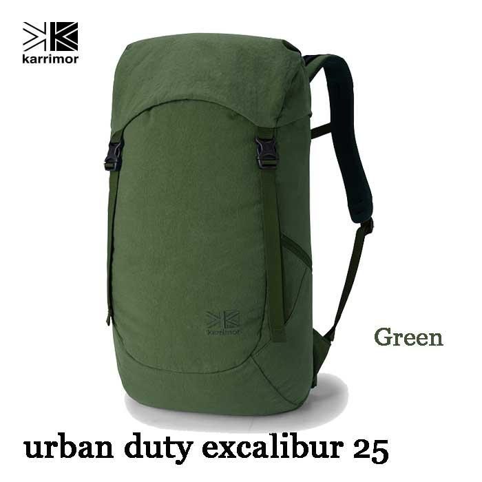 カリマー アーバンデューティ エクスカリバー 25 グリーン Karrimor urban duty excalibur 25 Green