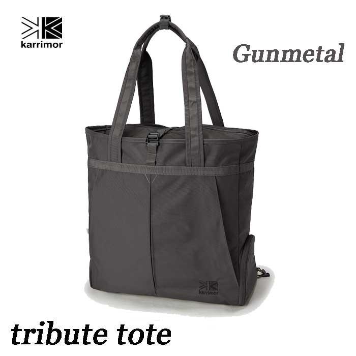カリマー トリビュート トート 32L ガンメタル Karrimor tribute tote 32L Gunmetal