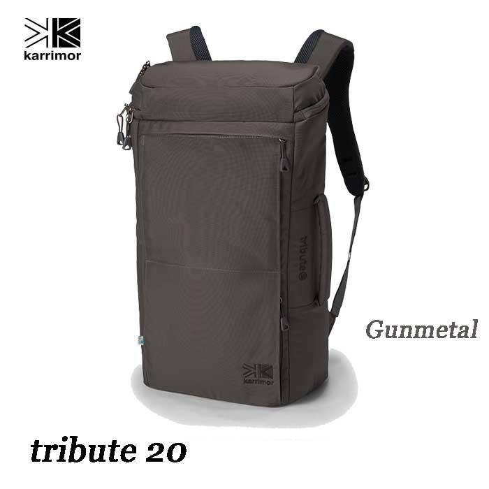 カリマー トリビュート 20 ガンメタル デイリーユースバック Karrimor tribute 20 Gunmetal