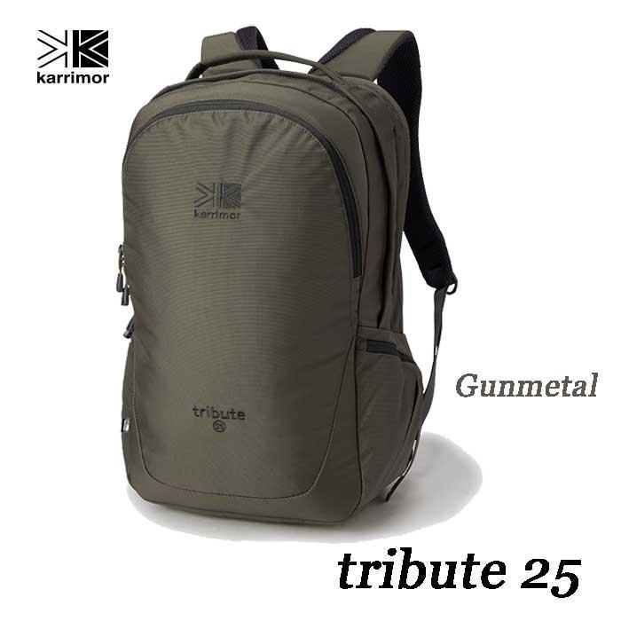 カリマー トリビュート 25 ガンメタル デイパック Karrimor tribute 25 Gunmetal