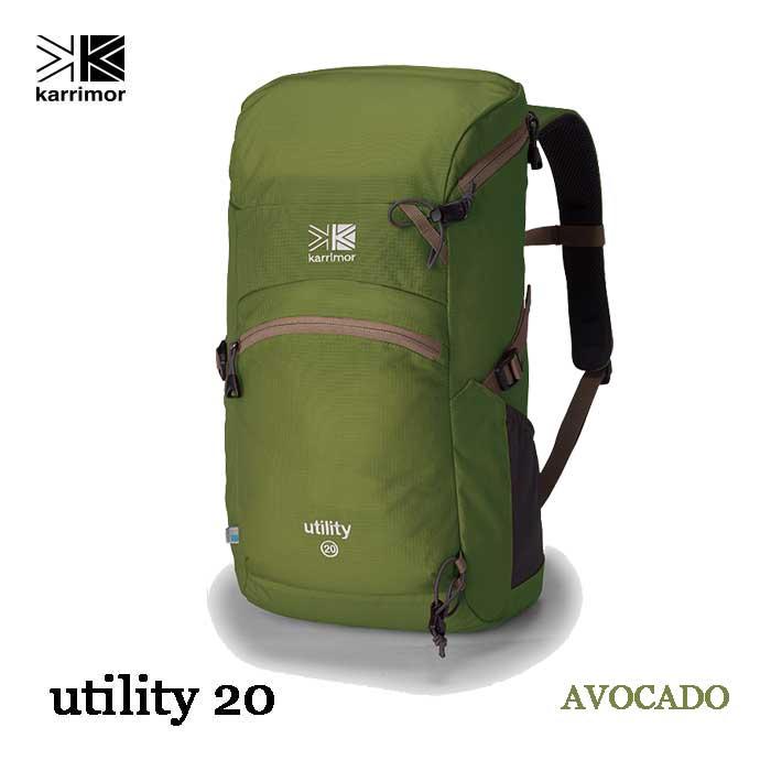 カリマー ユーティリティ 20 アボカド マルチユースリュックサック Karrimor utility 20 Avocado
