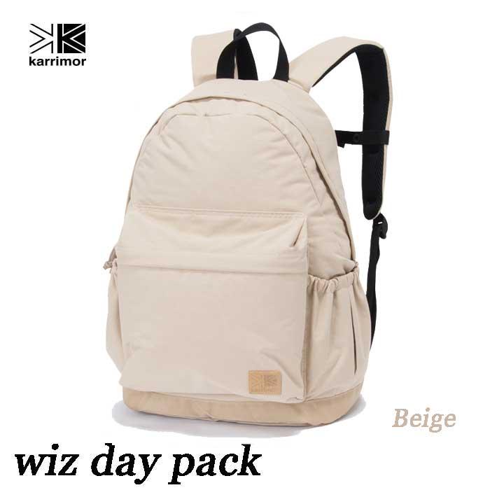 カリマー ウィズ デイパック 25L ベージュ  Karrimor wiz day pack 25L Beige
