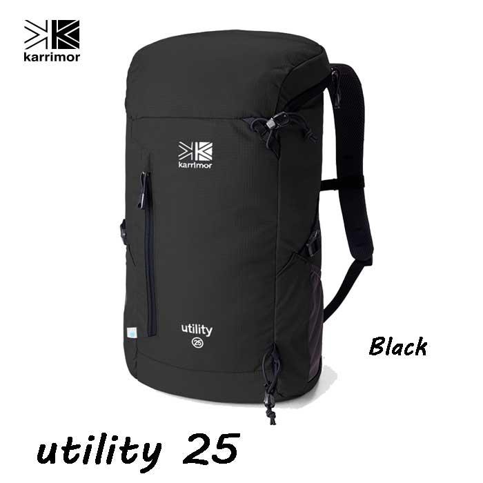 カリマー ユーティリティ 25 ブラック マルチユースリュックサック Karrimor utility 25 Black