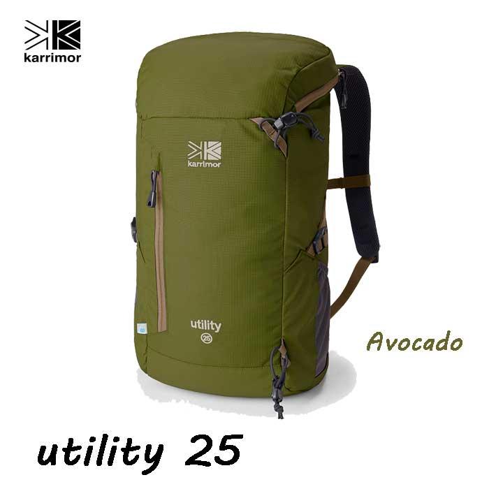 カリマー ユーティリティ 25 アボカド マルチユースリュックサック Karrimor utility 25 Avocado