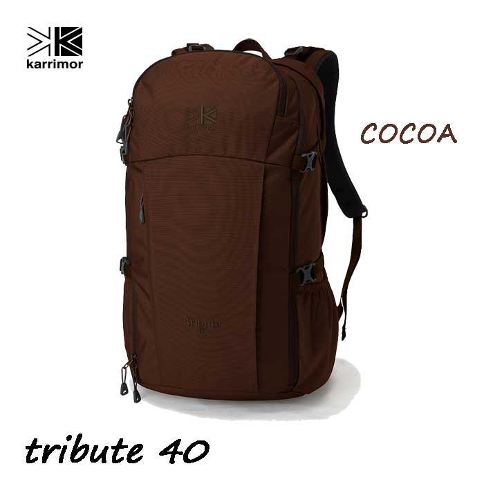 カリマー トリビュート 40 ココア ビジネスからトラベルまで 大型デイパック Karrimor tribute 40 Cocoa