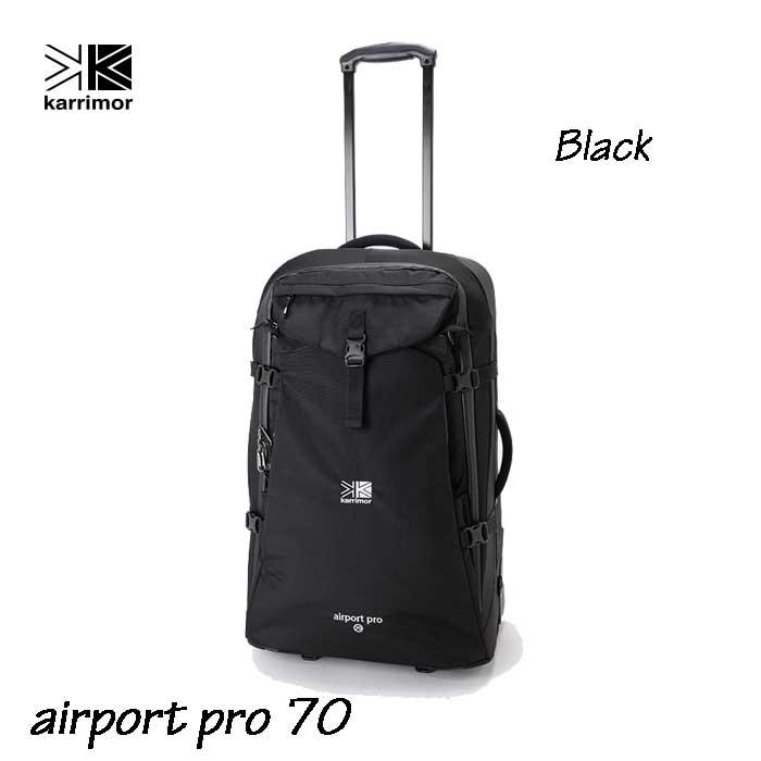 カリマー エアポートプロ 70 ブラック Karrimor airport pro 70 Black