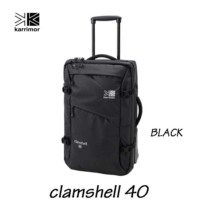 カリマー クラムシェル 40 ブラック Karrimor clamshell 40 Black