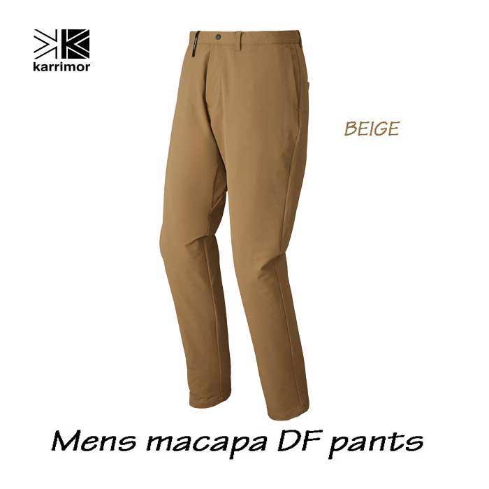 カリマー あす楽対応 メンズ マカパ DF パンツ ベージュ Karrimor mens macapa DF pants Beige
