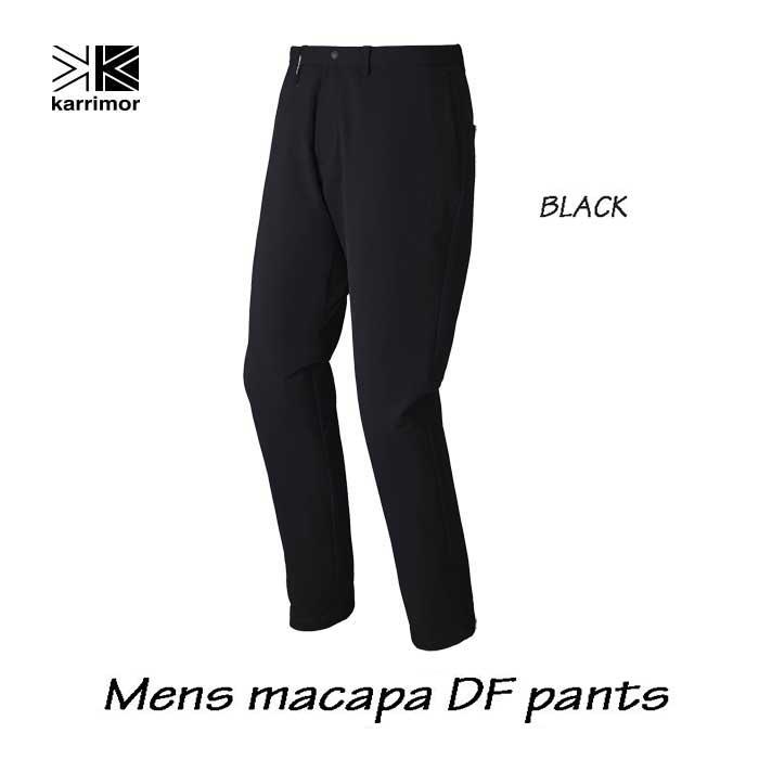 カリマー あす楽対応 メンズ マカパ DF パンツ ブラック Karrimor mens macapa DF pants Black