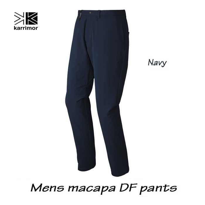 カリマー メンズ マカパ DF パンツ ネイビー Karrimor mens macapa DF pants Navy