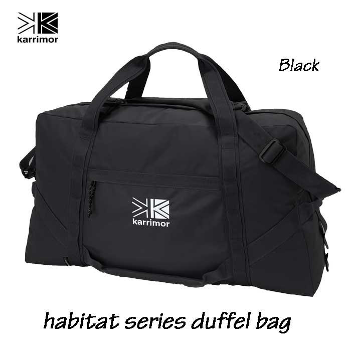 カリマー ハビタット シリーズ ダッフルバッグ ブラック Karrimor habitat series duffel bag Black