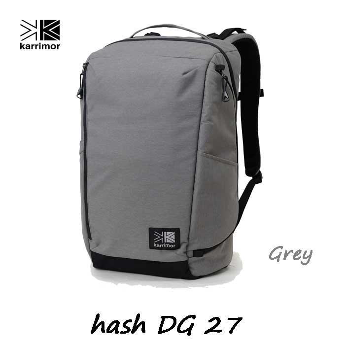 カリマー ハッシュ ディージー 27 グレー  Karrimor hash DG 27 Grey
