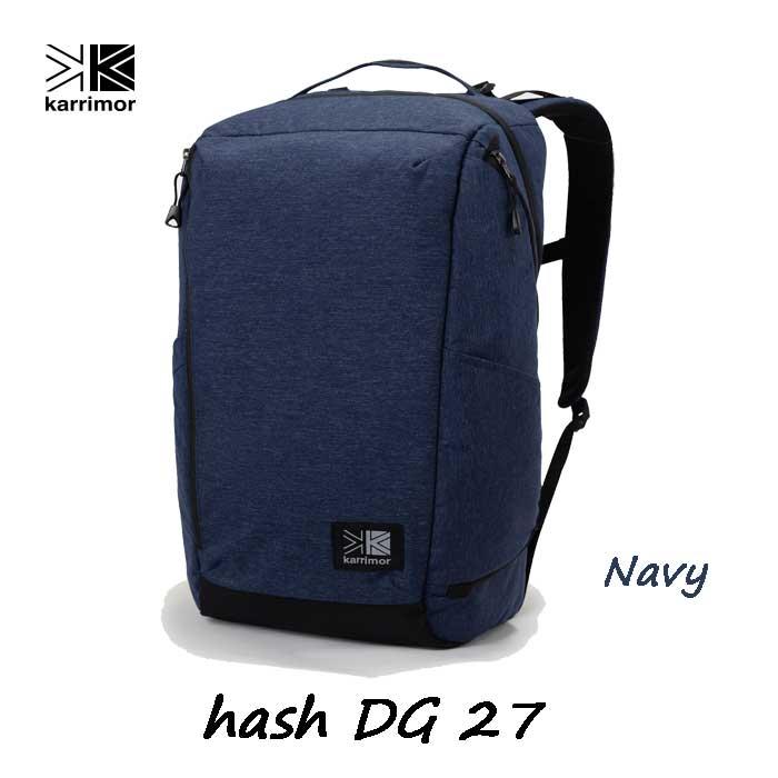 カリマー ハッシュ ディージー 27 ネイビー  Karrimor hash DG 27 Navy