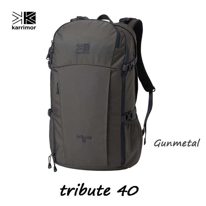 カリマー トリビュート 40 ガンメタル 大型デイパック ビジネスからトラベルまで Karrimor tribute 40 Gunmetal