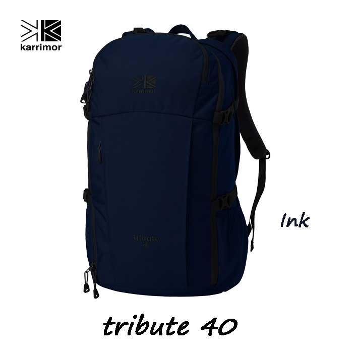 カリマー トリビュート 40 インク 大型デイパック ビジネスからトラベルまで Karrimor tribute 40 Ink