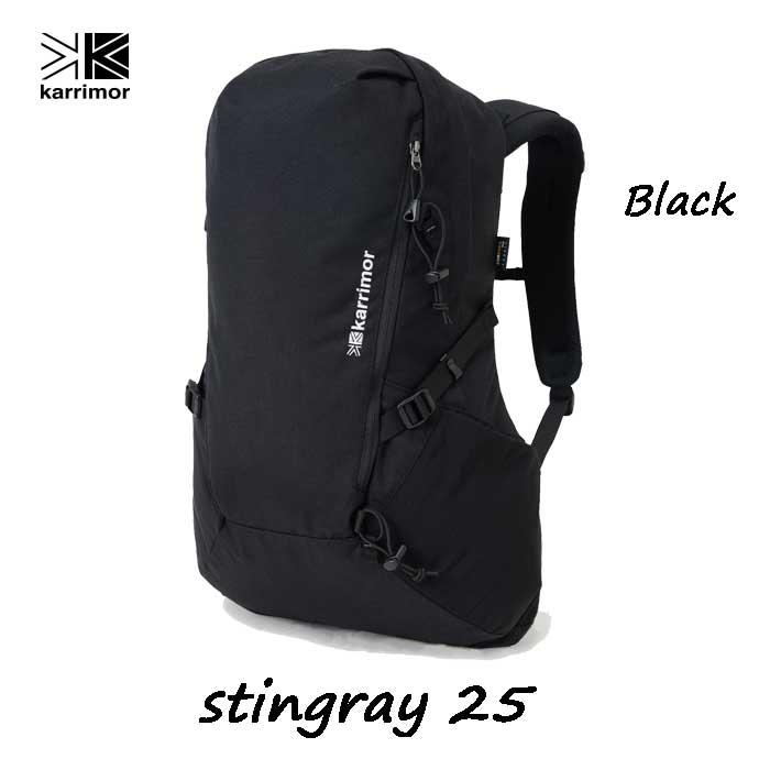 カリマー スティングレイ 25 ブラック Karrimor stingray 25 Black