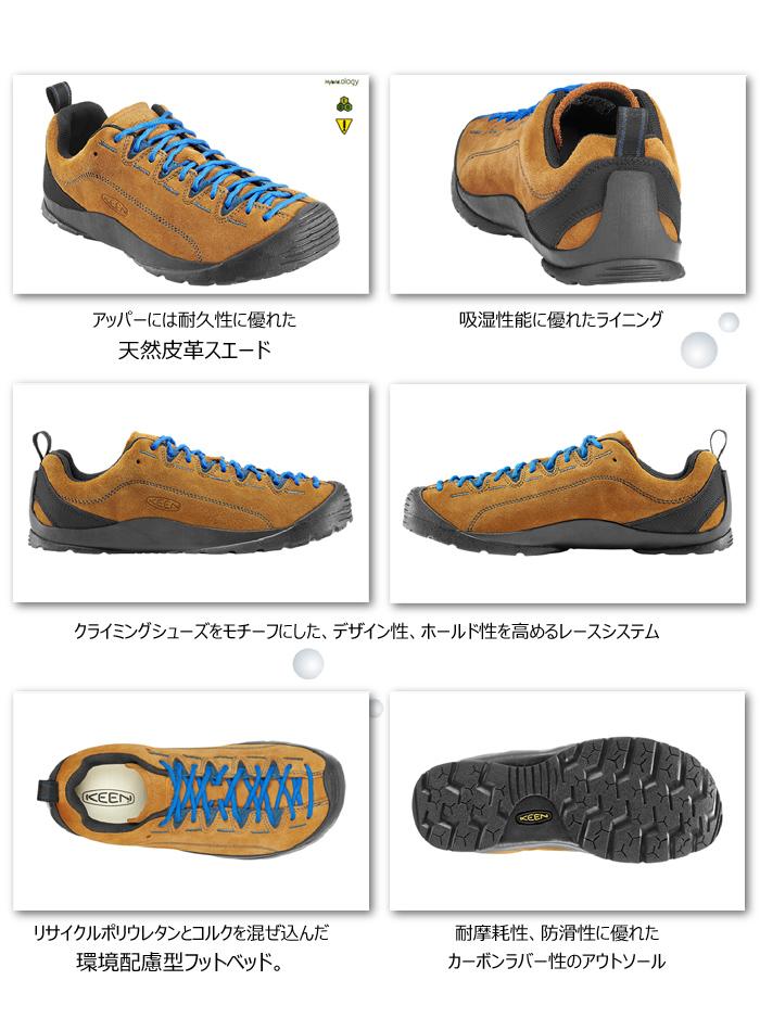 Keen women's ladies Jasper outdoor shoes / trekking shoes / comfort shoes KEEN WOMENS JASPER