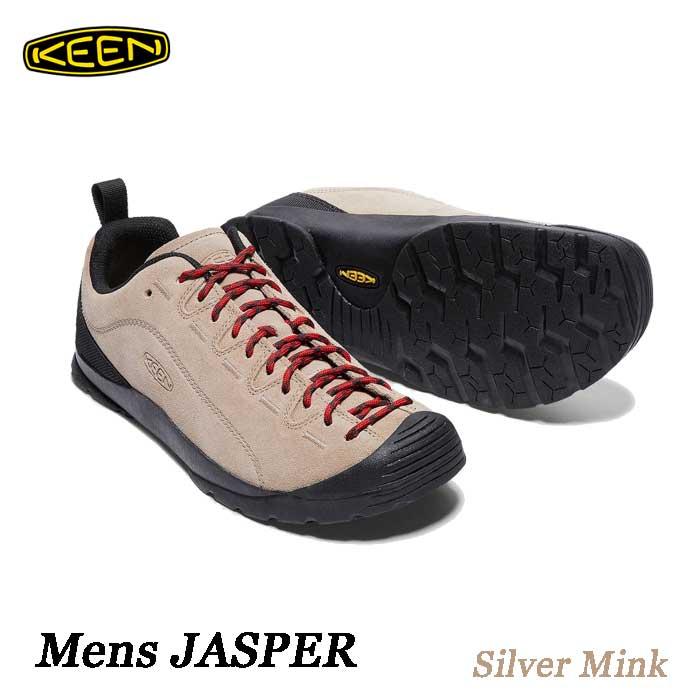 キーン 1002672 あす楽対応 ジャスパー  メンズ ジャスパー KEEN MENS JASPER Silver Mink スニーカー アウトドア トレッキング シューズ
