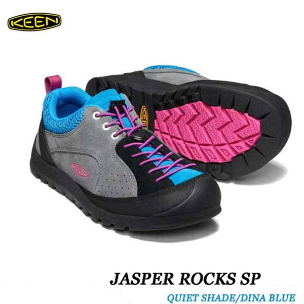キーン 500円クーポンあり ジャスパー あす楽対応 メンズ ジャスパー ロックス エスピー KEEN MENS JASPER Rocks SP 1019868 QUIET SHADE/DINA BLUE