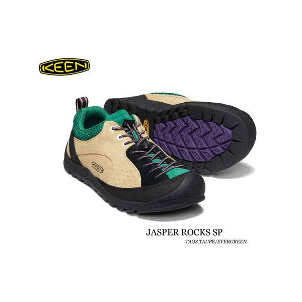 キーン 500円クーポンあり ジャスパー メンズ ジャスパー ロックス SP KEEN MENS JASPER Rocks SP 男性 スニーカー アウトドア トレッキング シューズ 1019870 TAOS TAUPE/EVERGREEN