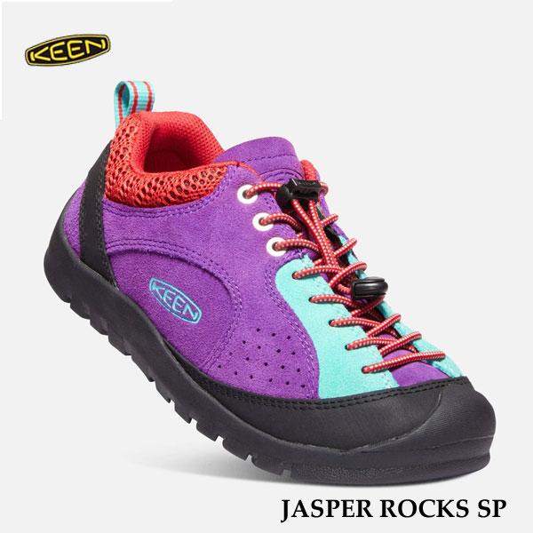 キーン ジャスパー ロックス エスピー ウィメンズ レディース ジャスパー アウトドア トレッキングシューズ KEEN WOMENS JASPER ROCKS SP 1020713 Grape Royal/Jefferson