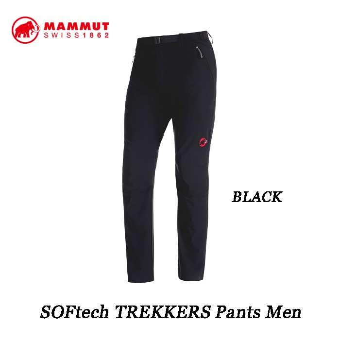 マムート 2019年春夏最新在庫 ソフテック トレッカーズ パンツ メンズ ブラック アウトドア 登山 ソフトシェルパンツ Mammut SOFtech TREKKERS Pants Men 1020-09760-0001 black