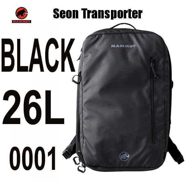 Mammut Transporteur Seon 26l Daypack 1sriaBLV8