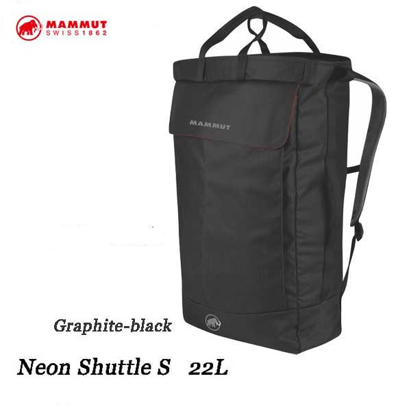 マムート ネオン シャトル S 22L リュック バックパック ビジネス MAMMUT Neon Shuttle S 22L 2510-04070-0126 graphite-black