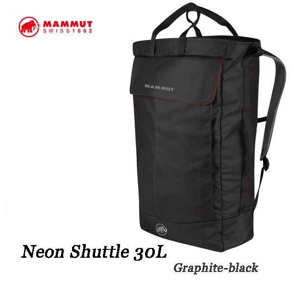 マムート ネオン シャトル 30L リュック バックパック ビジネス MAMMUT Neon Shuttle 30L 2510-04010-0126 graphite-black