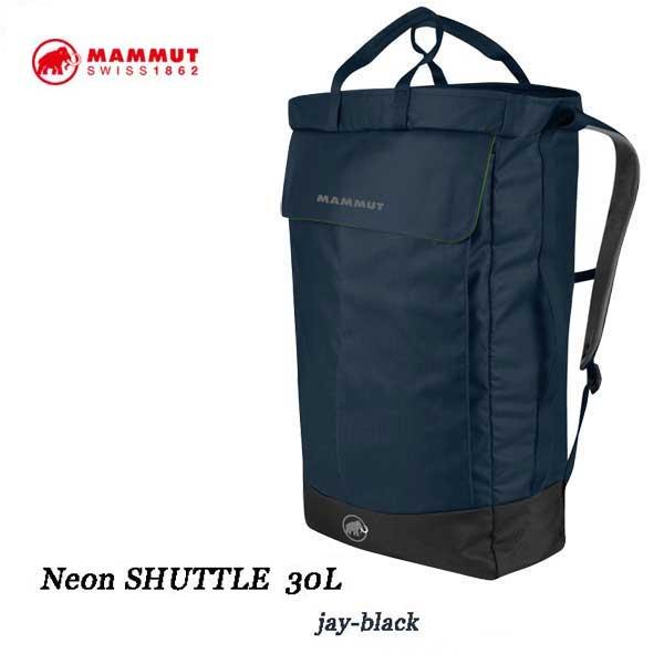 マムート ネオン シャトル 30L リュック バックパック ビジネス MAMMUT Neon Shuttle 30L 2510-04010-50070 jay-black