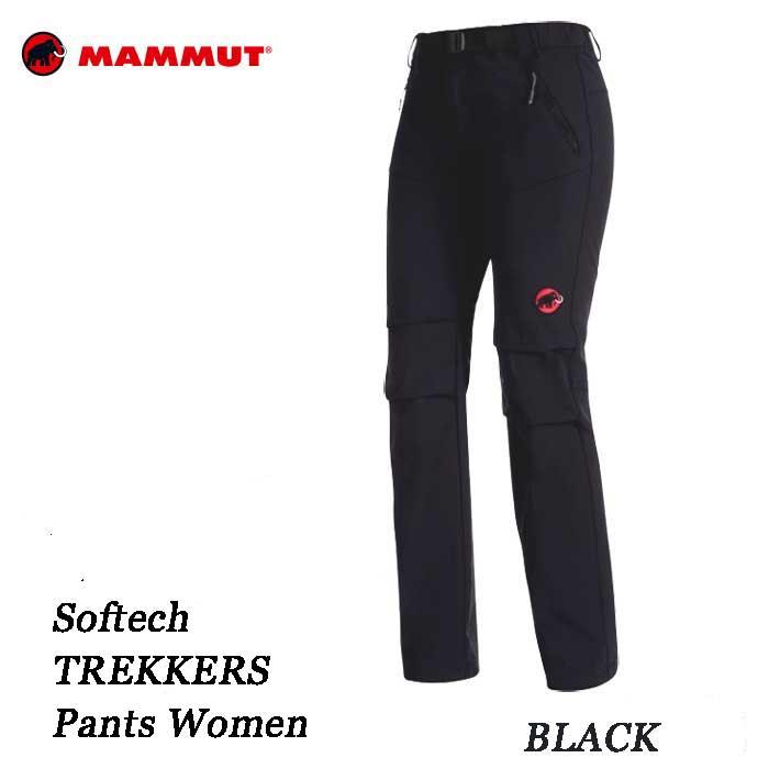 マムート ソフテック トレッカーズ パンツ レディース アウトドア 登山  Mammut Softech TREKKERS Pants Women  1020-09770-0001 black