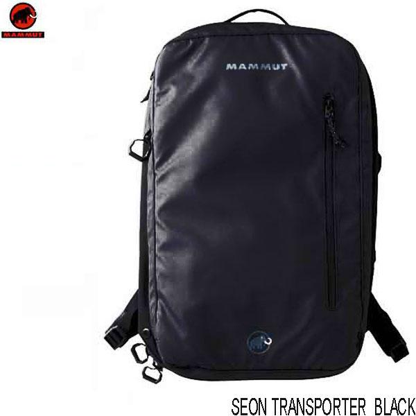 マムート 日本正規品 ブラック在庫あり セオントランスポーター 26L リュック バックパック ビジネス ジム MAMMUT Seon Transporter 26L 2510-03910-0001 black